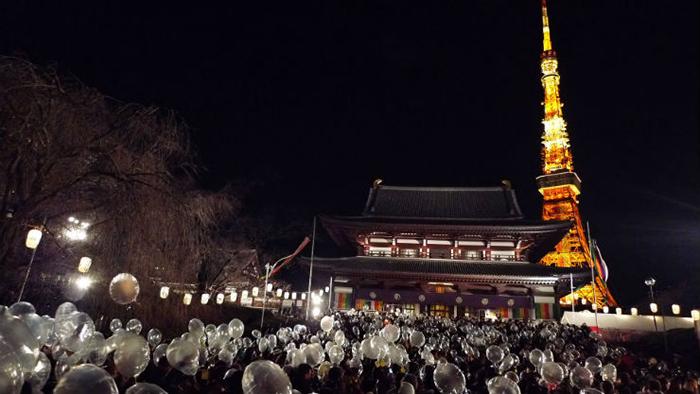 Toquio-AnoNovo Travel destinations to spend New Year's Eve Travel destinations to spend New Year's Eve Toquio AnoNovo