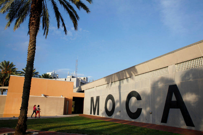 meoamericas3 Maison&Objet Americas: Participating Museums Maison&Objet Americas: Participating Museums meoamericas3