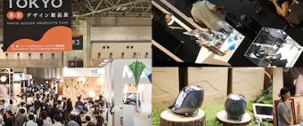 Design Tokyo is Running