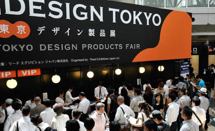 Design Tokyo is Running Design Tokyo is Running Design Tokyo is Running Tokyodesignfair